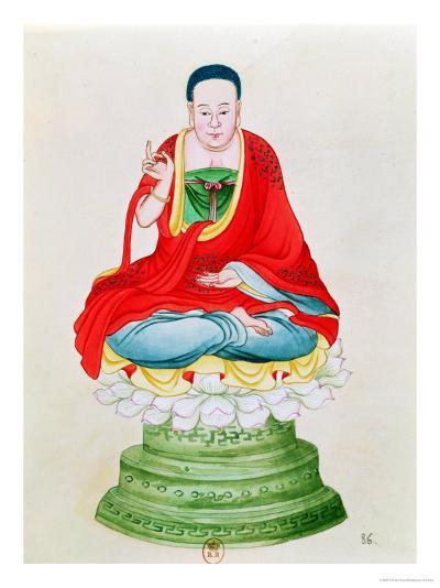 Buddha Seated on a Lotus Flower--Giclee Print
