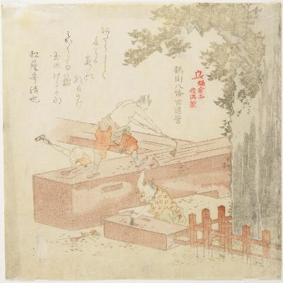 Building the Tsurugaoka Machimangu Shrine-Kubo Shunman-Giclee Print