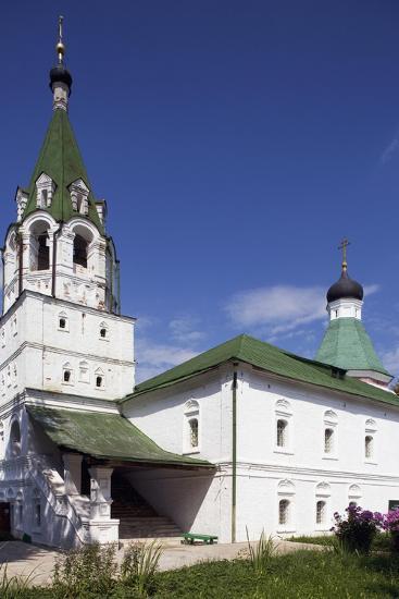 Buildings of Kremlin, Bell Tower--Giclee Print
