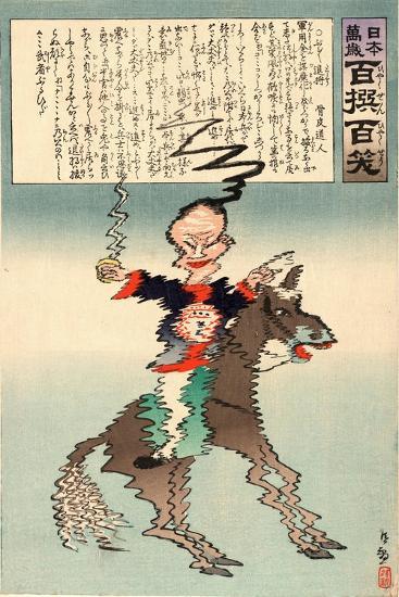 Buruburu Taisho-Kobayashi Kiyochika-Giclee Print