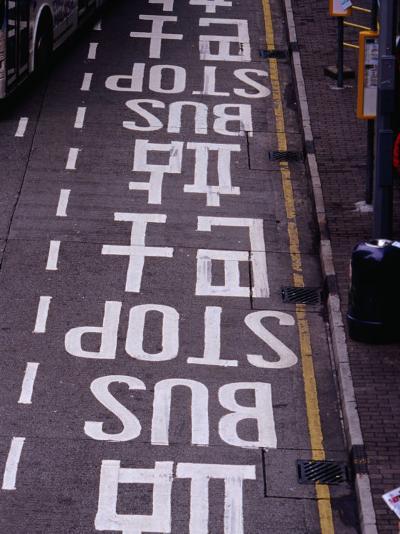 Bus Stop Markings at Wanchai, Hong Kong, China-Lawrence Worcester-Photographic Print