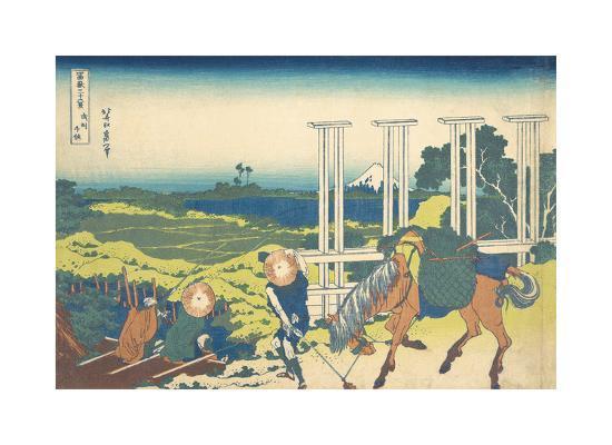 Bushu Senju-Katsushika Hokusai-Premium Giclee Print
