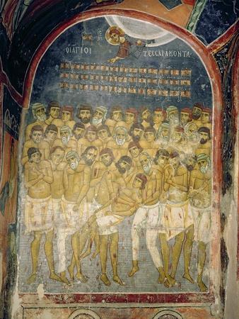 The Forty Martyrs of Sebaste