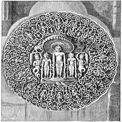 Vishnu Guarded by a Snake, 1895