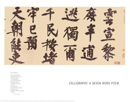Calligraphy, a Seven Word Poem-Yeh-lu Ch'u-ts'ai-Art Print