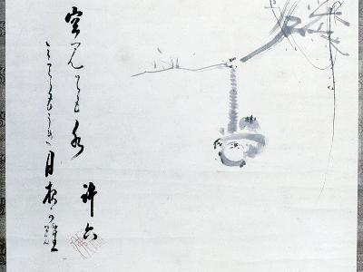 Calligraphy by Matsuo Basho, Revered as the Greatest of the Haiku Poets, with a Painting by One…--Giclee Print