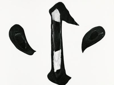 https://imgc.artprintimages.com/img/print/calligraphy-japan-1970_u-l-q1g6wqt0.jpg?p=0