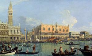 Ducal Palace, Venice, c.1755 by Canaletto