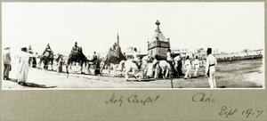 Holy Carpet, Cairo, September 1917 by Capt. Arthur Rhodes