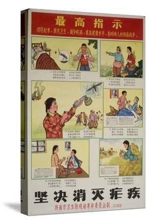 Care, Treatment and Prevention of Malaria