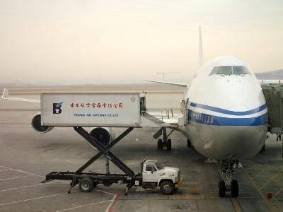 Cargo Is Loaded onto a Plane at the Beijing International Airport-xPacifica-Photographic Print