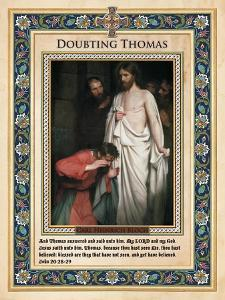 Doubting Thomas by Carl Bloch