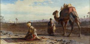 La Illah Ill Allah by Carl Haag