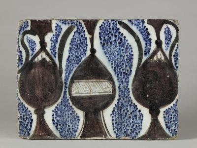 Carreau à décor de vase et pichets--Giclee Print