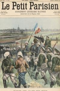 Boxer Rebellion the Allies Advance on Peking by Carrey