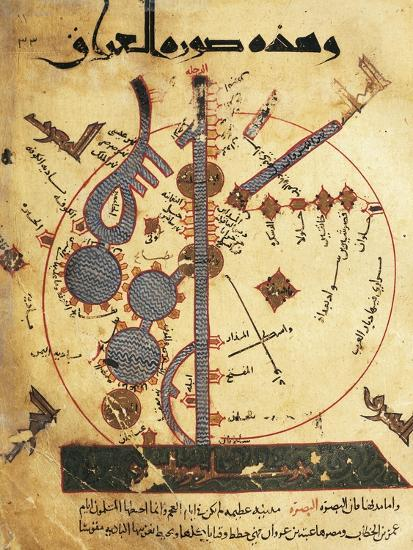 Cartography: Arab Manuscript. Map of the Mouth of Tigris River Giclee Print  by | Art.com