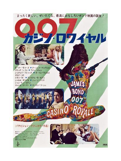 Casino Royale--Art Print