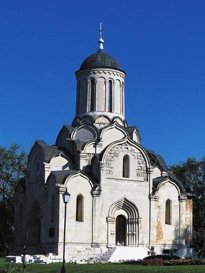Cathedral of Christ Saviour, Andronikov Monastery of Saviour, Moscow, Central District, Russia--Giclee Print