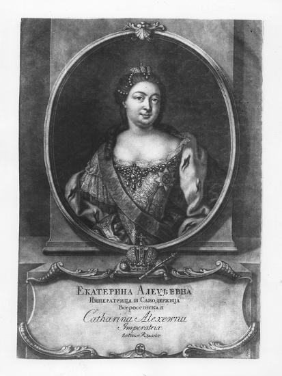 Catherine I of Russia--Giclee Print