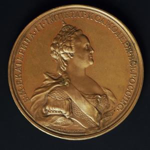 Catherine the Great, Commomoration Coin by Ivanoff