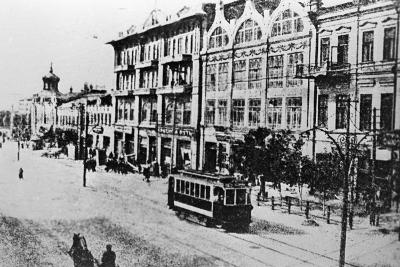 Central Part of the City of Tsaritsyn, 1903--Photographic Print