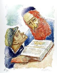 Teacher & Student by Chaim Goldberg