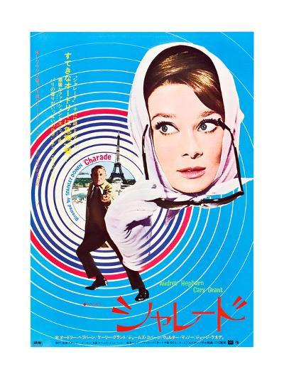 Charade, Cary Grant, Audrey Hepburn, Japanaese Poster Art, 1963--Giclee Print