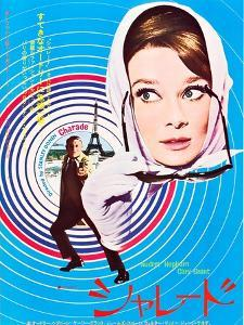 Charade, Cary Grant, Audrey Hepburn, Japanaese Poster Art, 1963