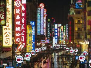 Nanjing Road, Shanghai, China by Charles Bowman