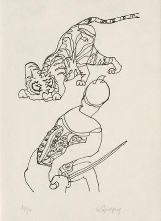 PA - Le tigre des Ming 09