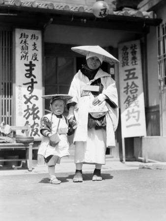 Buddhist Pilgrim Mother and Child Wearing Traditional Costume, Begging For Donations, Kobe