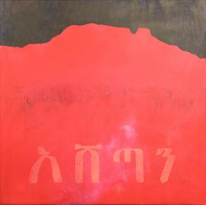 Ashetan, 1998 by Charlie Millar