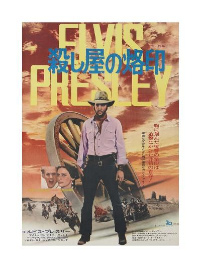 Charro!, Center: Elvis Presley on Japanese Poster Art, 1969--Giclee Print