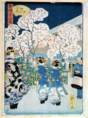 https://imgc.artprintimages.com/img/print/cherry-blossom-at-asakura_u-l-pla24f0.jpg?p=0