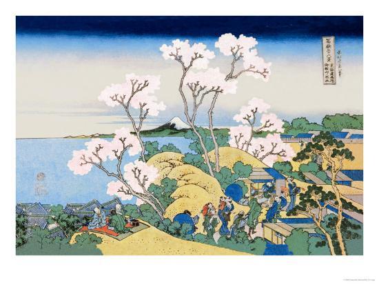 Cherry Blossom Festival-Katsushika Hokusai-Art Print