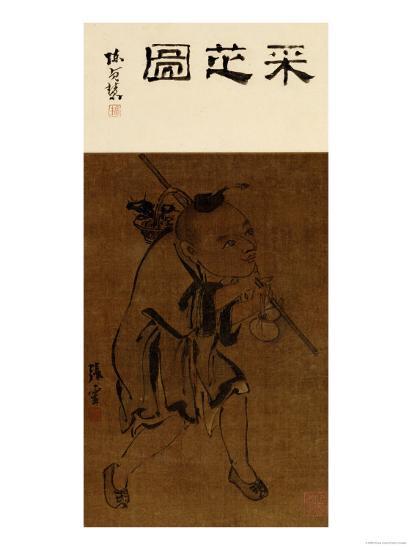 Child Gathering Lingzhi-Zhang Ling-Giclee Print