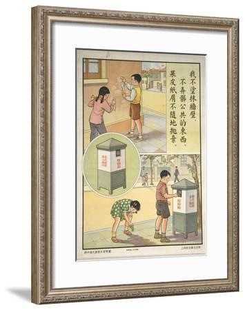 Children Have a Role in Cleanliness--Framed Art Print