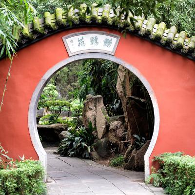 China 10MKm2 Collection - Asian Gateway-Philippe Hugonnard-Photographic Print