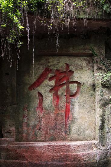 China 10MKm2 Collection - Buddhist Art-Philippe Hugonnard-Photographic Print