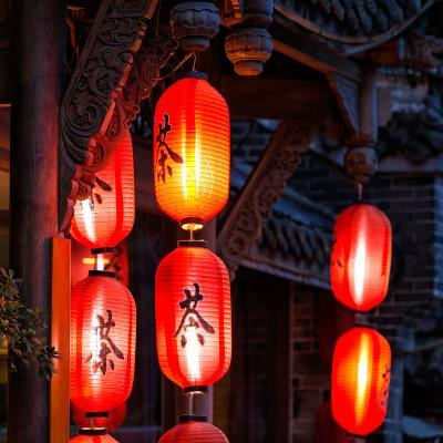 China 10MKm2 Collection - Chinese Lanterns-Philippe Hugonnard-Photographic Print