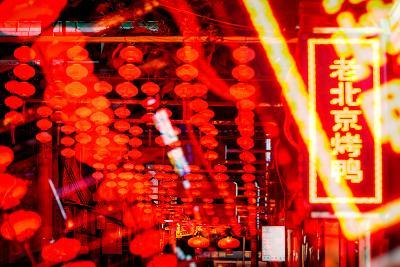 China 10MKm2 Collection - Instants Of Series - Redlight-Philippe Hugonnard-Photographic Print