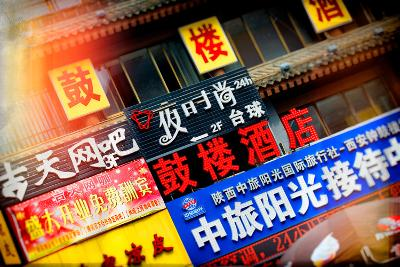 China 10MKm2 Collection - Instants Of Series - Street Signs-Philippe Hugonnard-Photographic Print