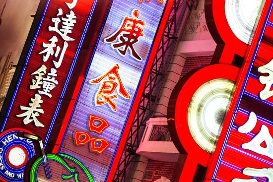 China 10MKm2 Collection - Neon Signs in Nanjing Lu - Shanghai-Philippe Hugonnard-Photographic Print