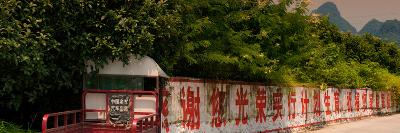 China 10MKm2 Collection - Red Chinese Inscriptions-Philippe Hugonnard-Photographic Print