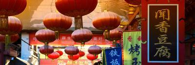 China 10MKm2 Collection - Red Lanterns-Philippe Hugonnard-Photographic Print