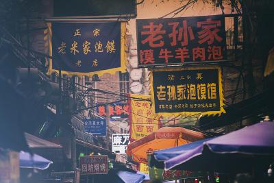 China 10MKm2 Collection - Street Signs-Philippe Hugonnard-Photographic Print