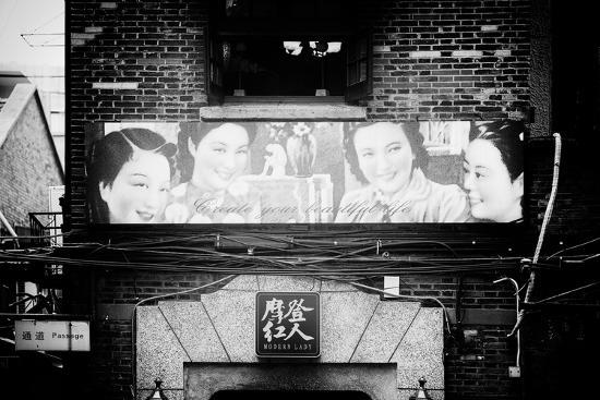 China 10MKm2 Collection - Vintage Chinese Shanghai Girls-Philippe Hugonnard-Photographic Print