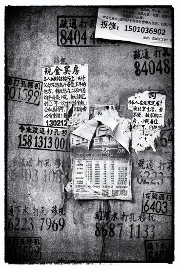 China 10MKm2 Collection - Wild Postings-Philippe Hugonnard-Photographic Print