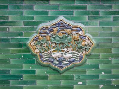 China, Beijing, Forbidden City, Architectural Details on the Wall Made of Glazed Bricks-Keren Su-Photographic Print