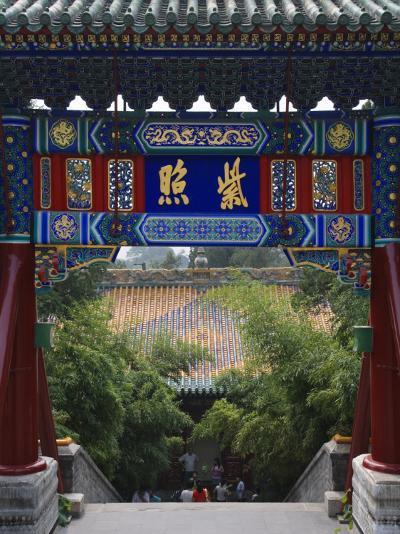 China, Beijing, Traditional Architecture in Beihai Park-Keren Su-Photographic Print